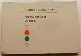N Wood box