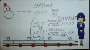 Train times takamatsu