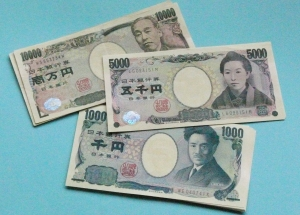 Yen 1