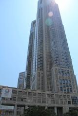 Shinjuku Tokyo Govt building tower 1