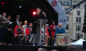 Matsuri ambassador 1